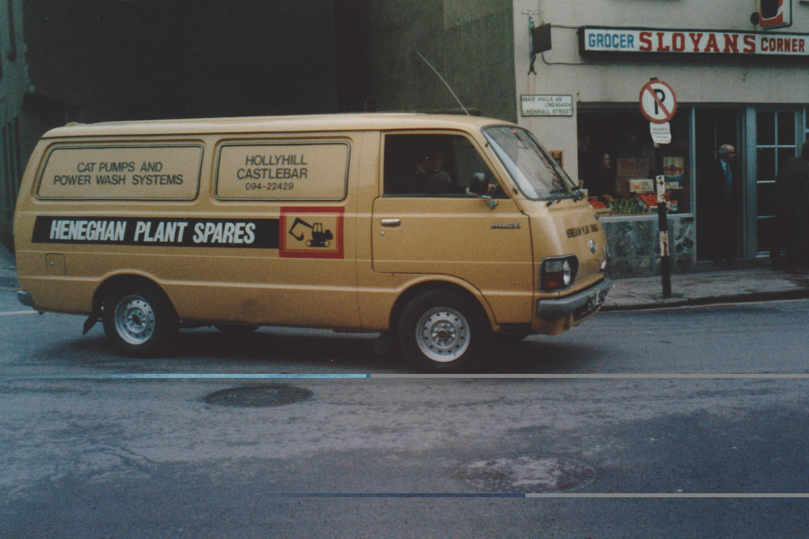 1982-Anto launches his first Business