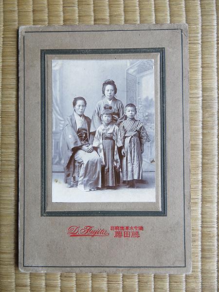 Matsu and family