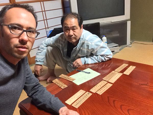 Paul and Migaku