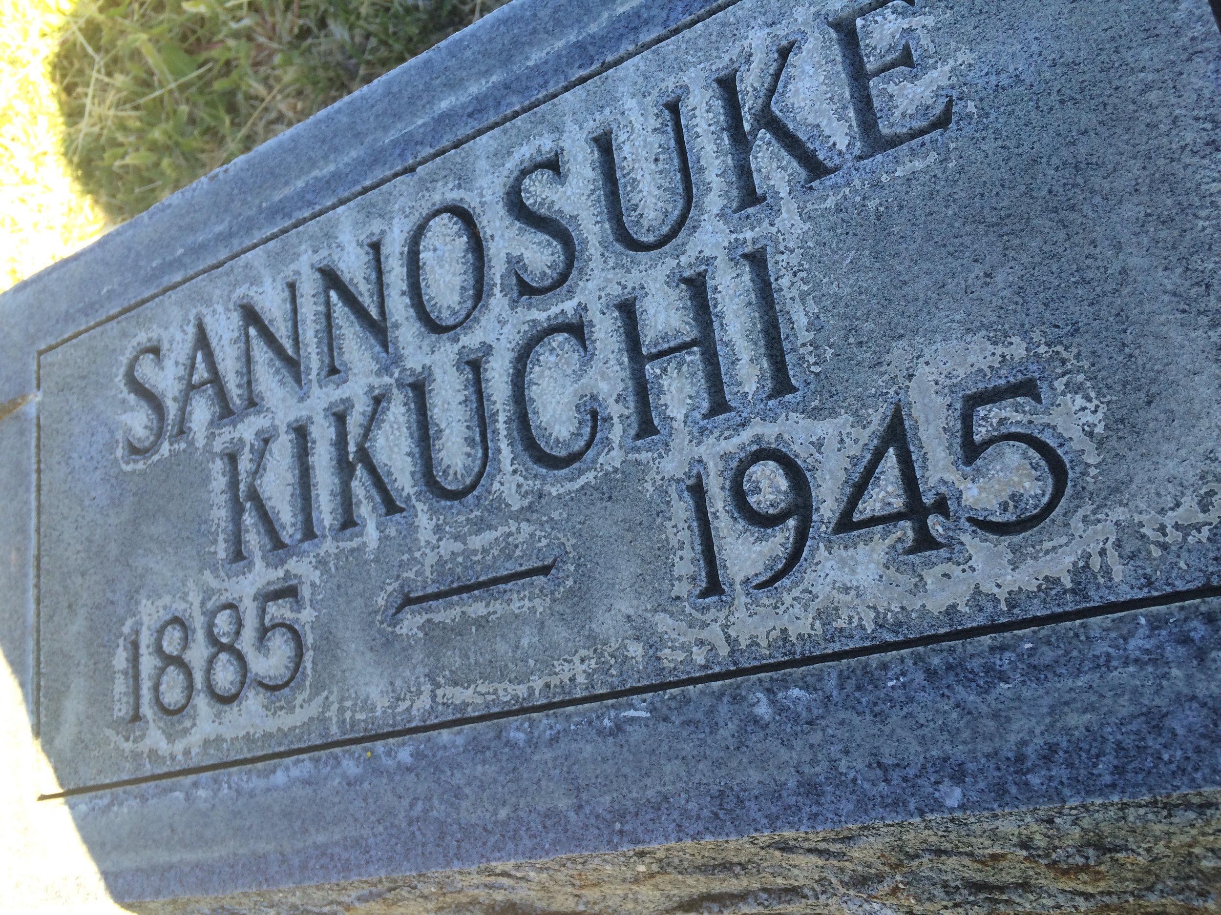 Sannosuke Kikuchi, Weiser ID