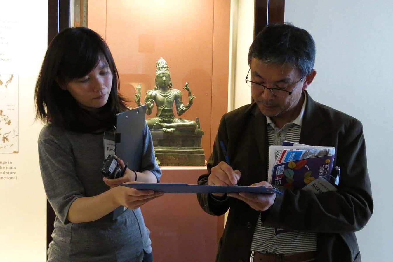 Kota Murakami and Pingfang_web.JPG