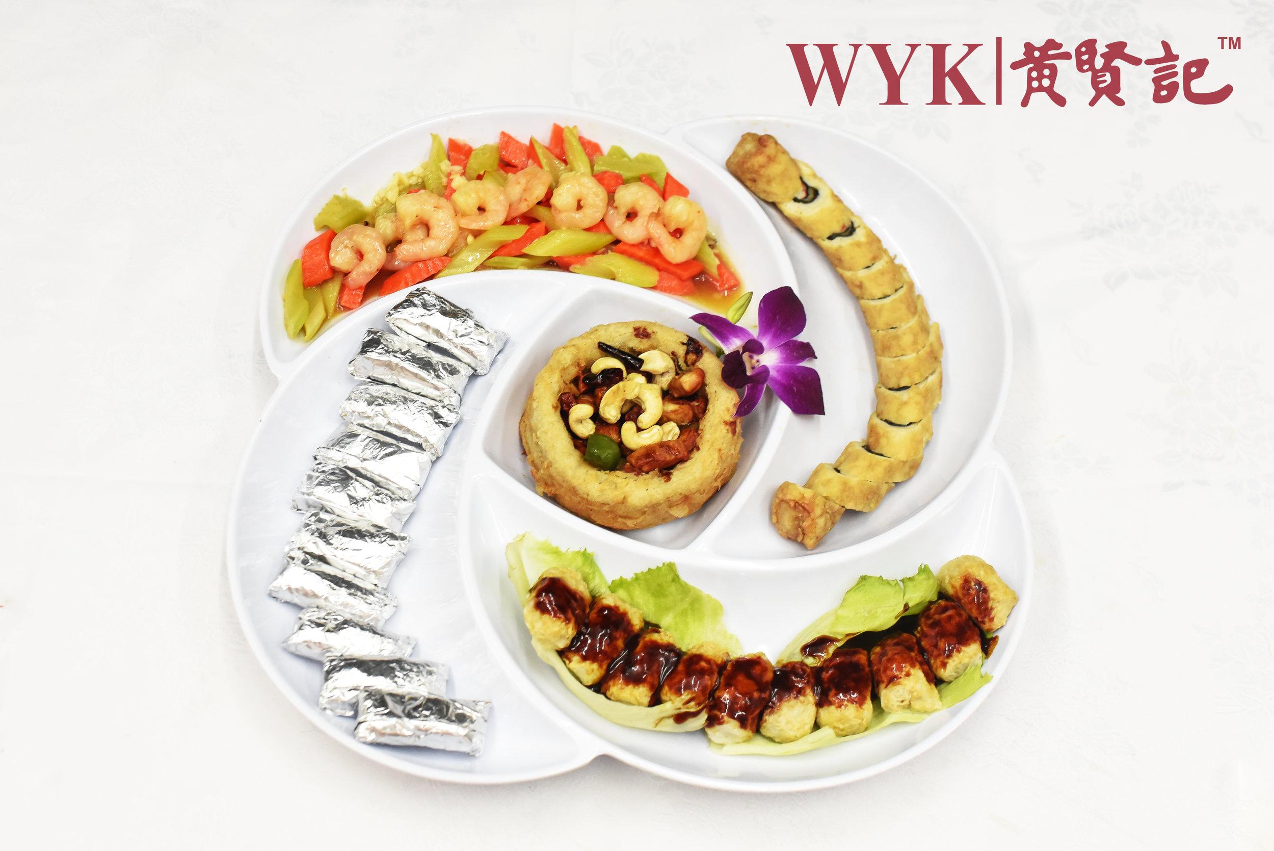 五谷丰收冷热拼 Grand Five Combinations Platter.jpg