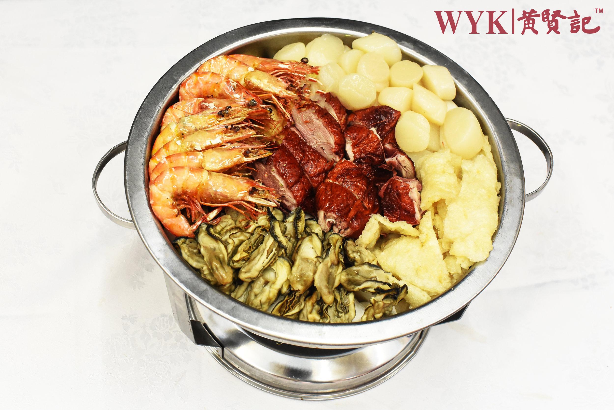 豪华海味一品锅 Delicious Seafood Platter.jpg