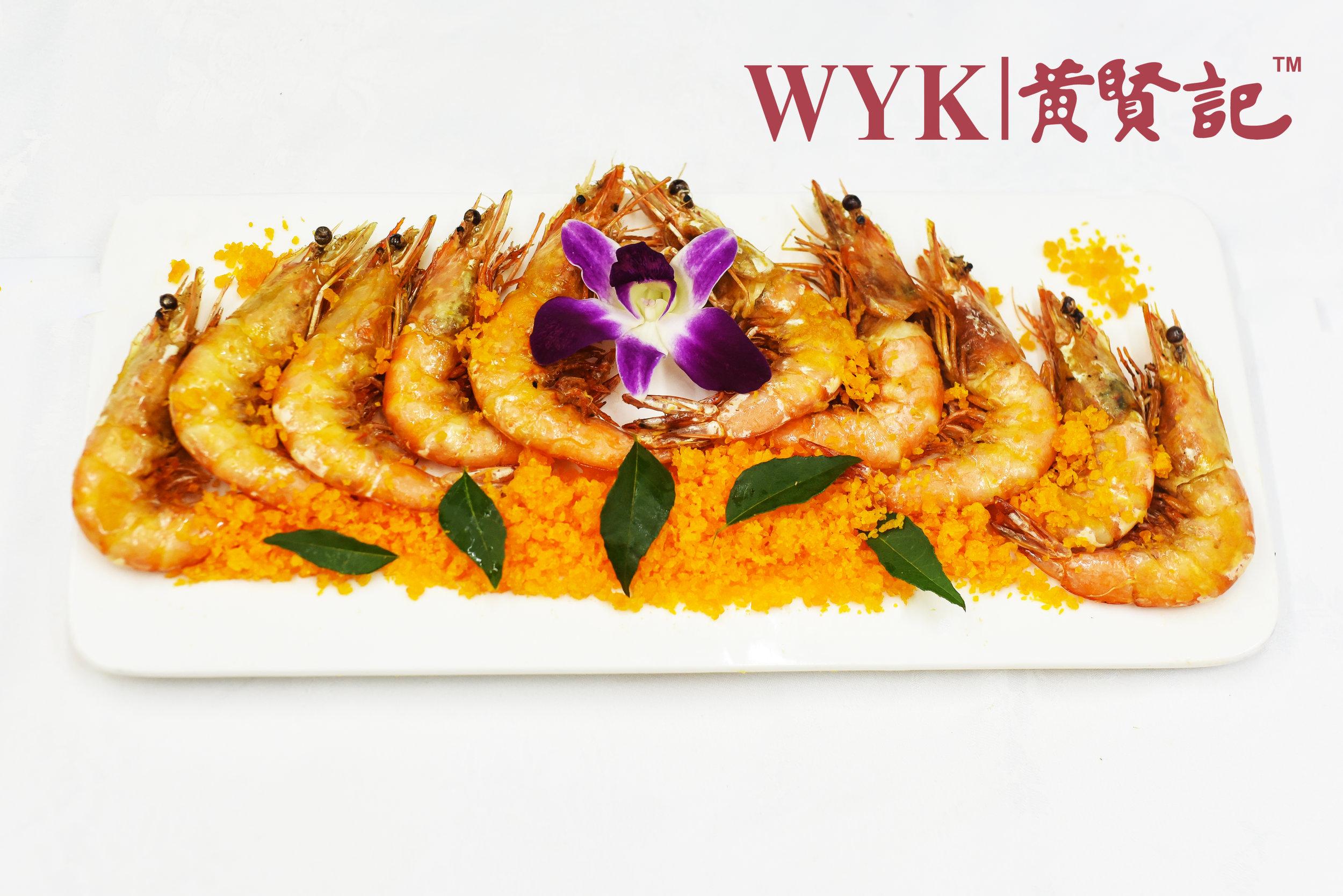 金玉满堂黄金虾 Baked White Prawns With Salted Egg Yolk.jpg