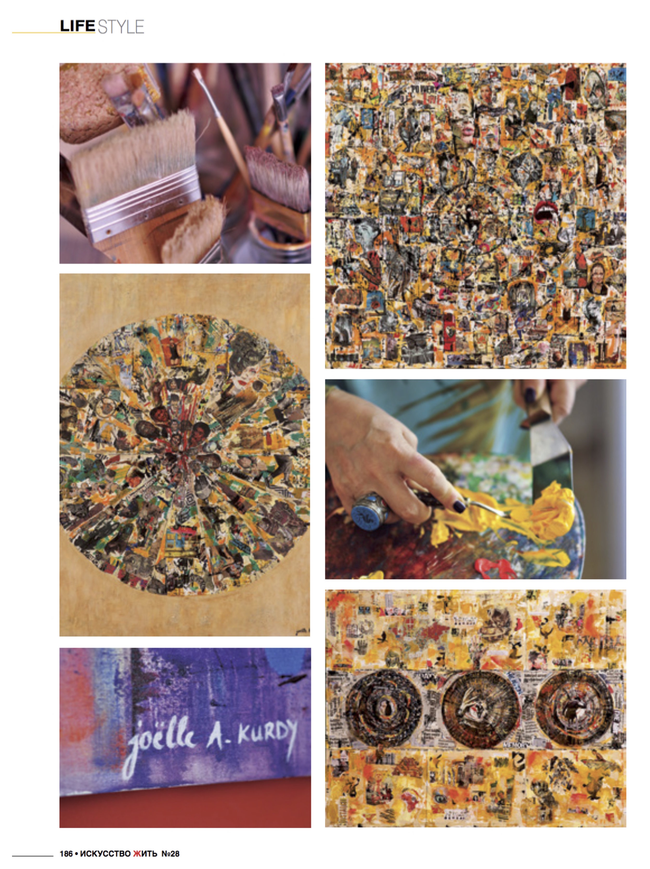 Joelle A Kurdy - May 2016 - The Art Of Living copy4.jpg