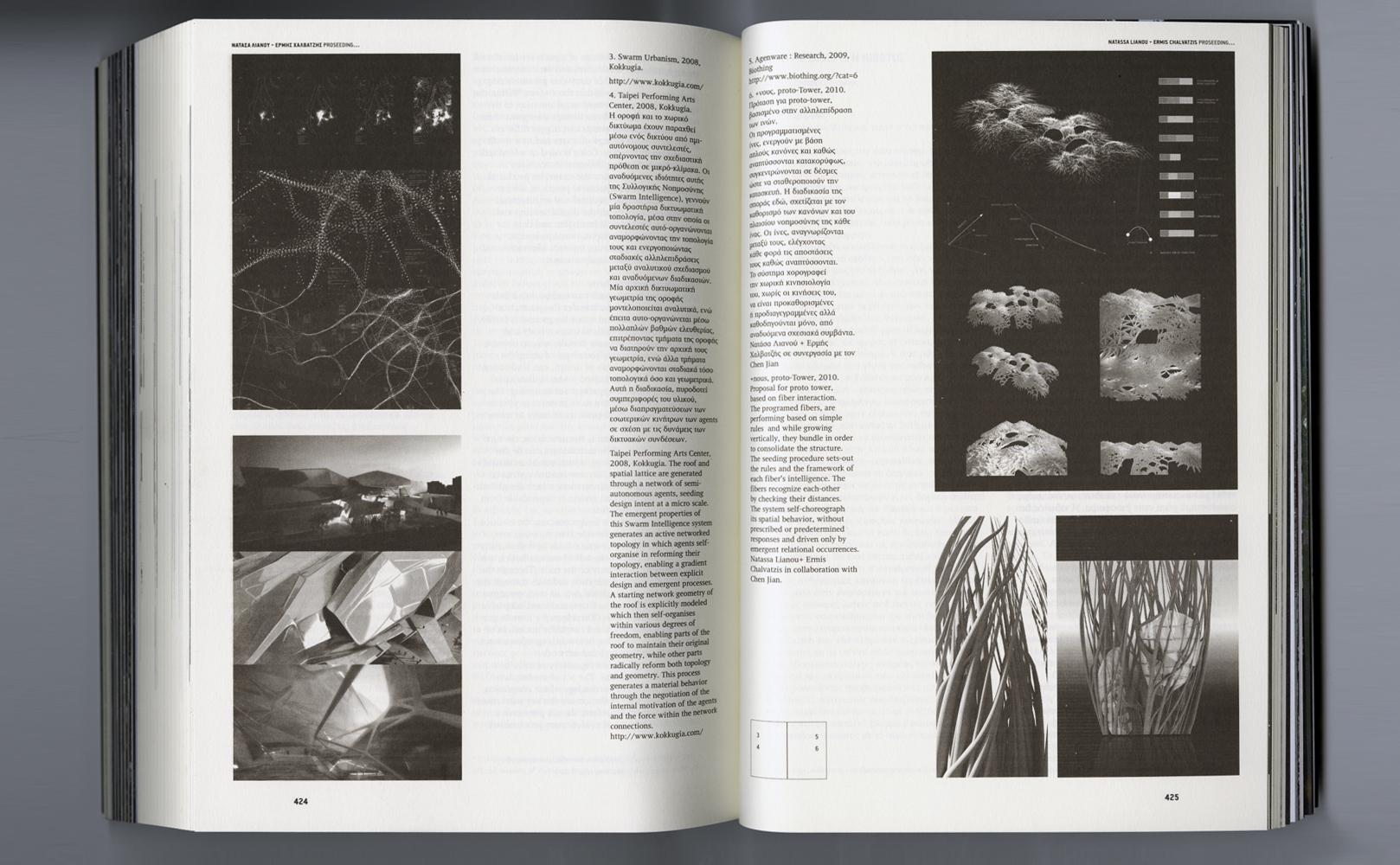 biennale_catalogue.jpg