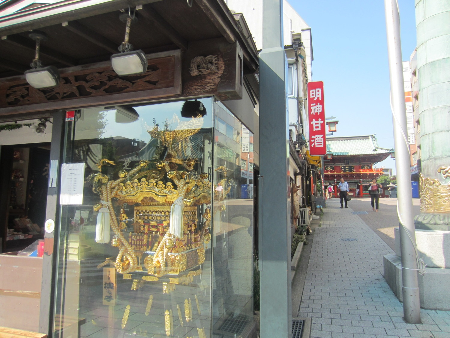 Amanoya is located down the street from the famous Kanda Myojin Shinto shrine in the busy Akibahara/Ochanomizu area of central Tokyo.