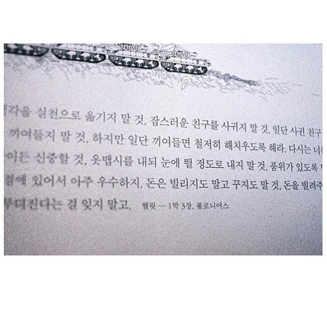 IMG_7779.JPG.jpeg