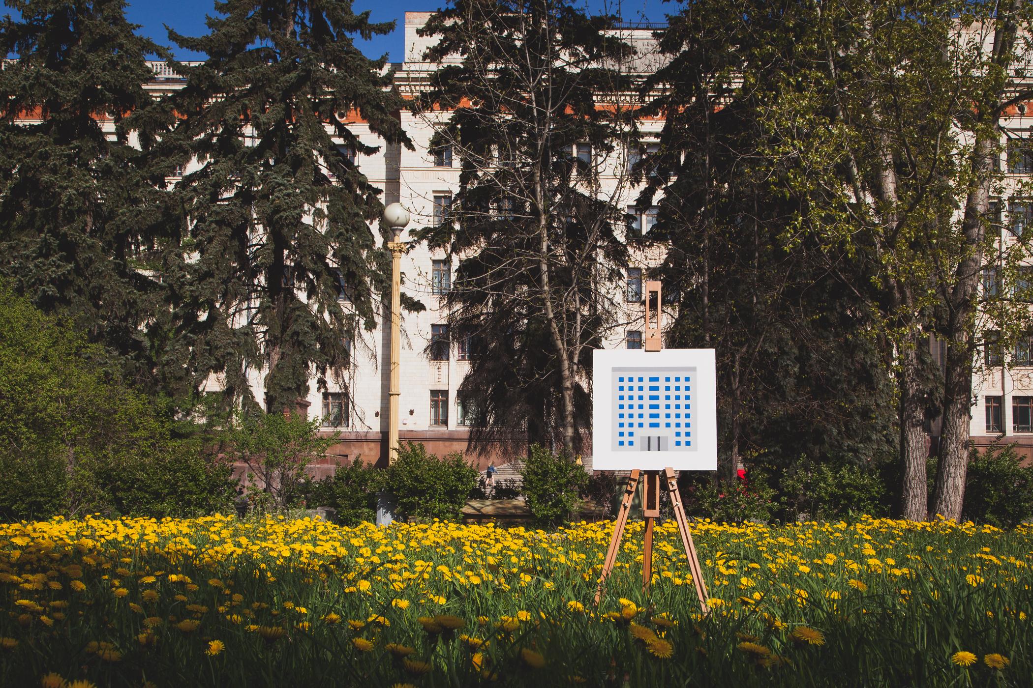 Neighborhood 🏢   Acrylic,canvas,40  ×  40 cm. May 2015