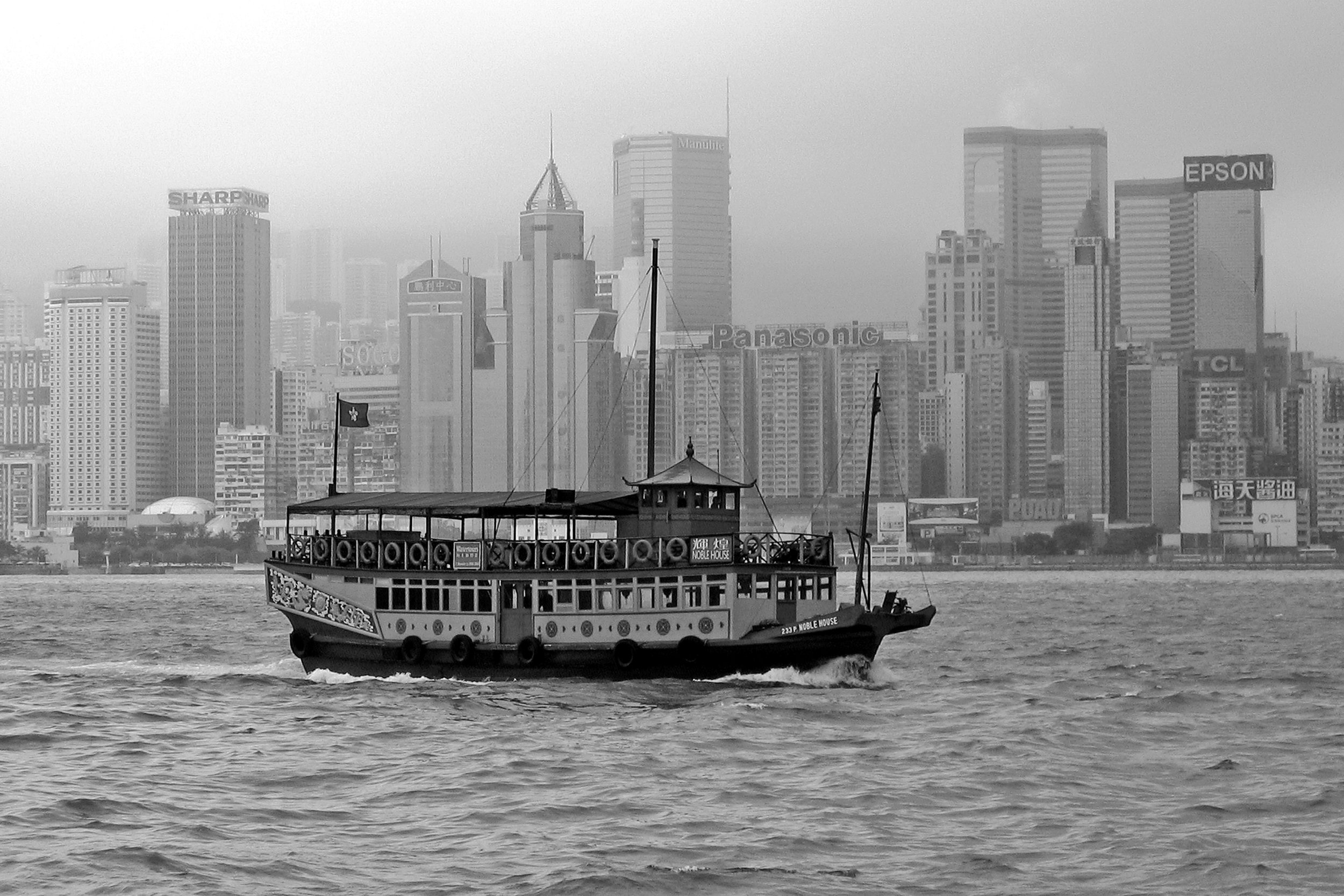 Hong Kong Harbor b+w.jpg