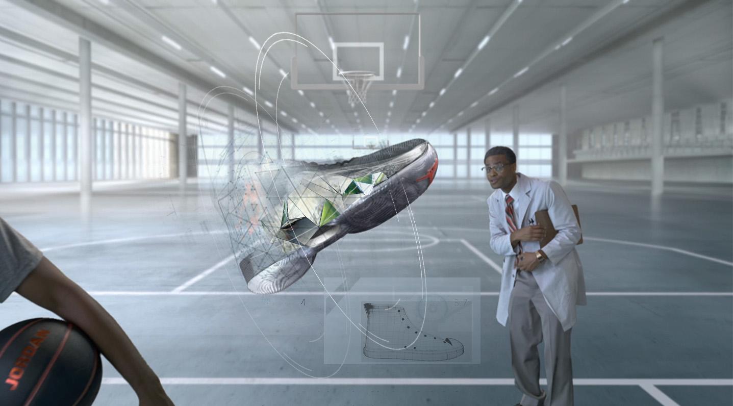 Nike Style frame
