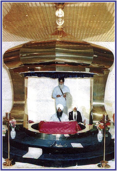 The Palki Sahib