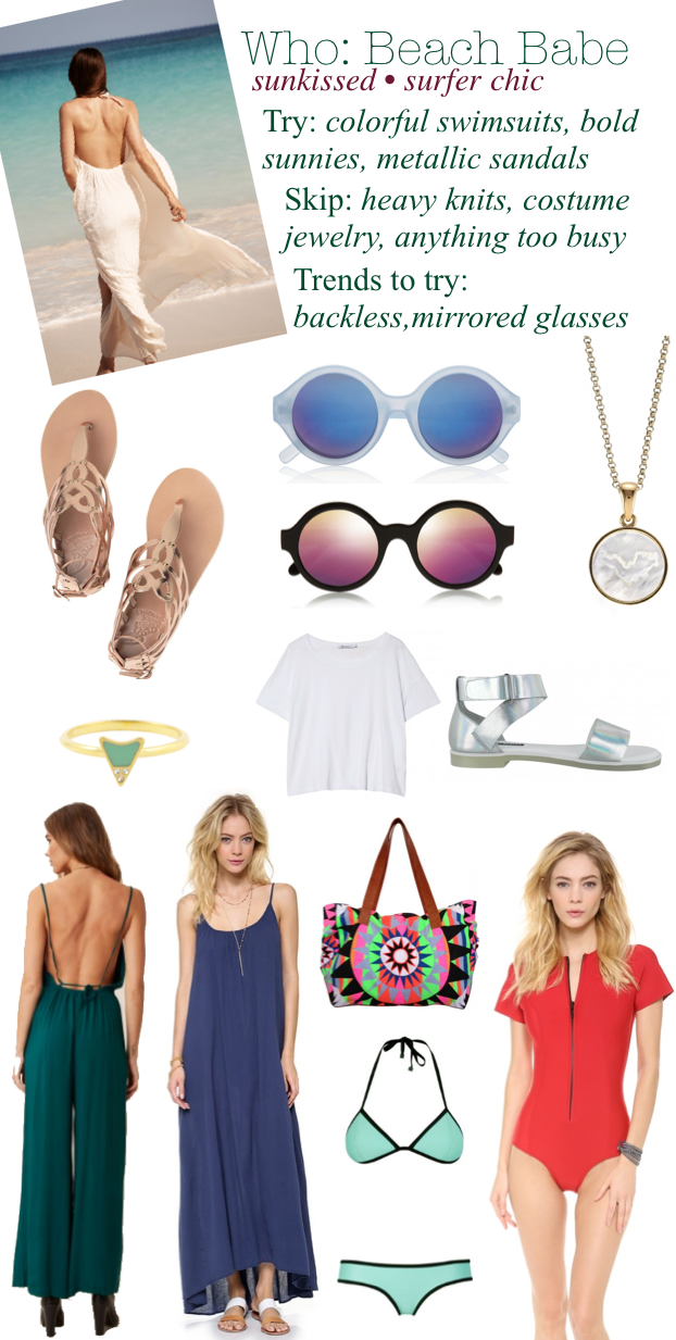 giftguide+beachbabe.png
