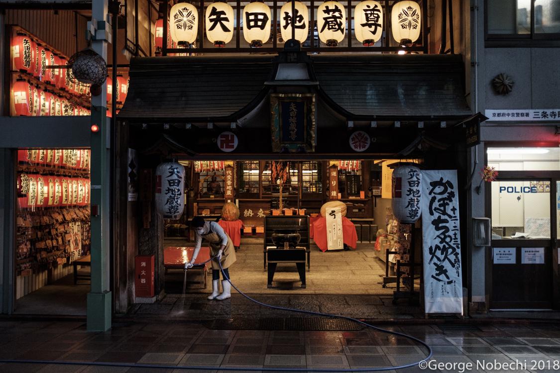NC_Kyoto-0002.jpg
