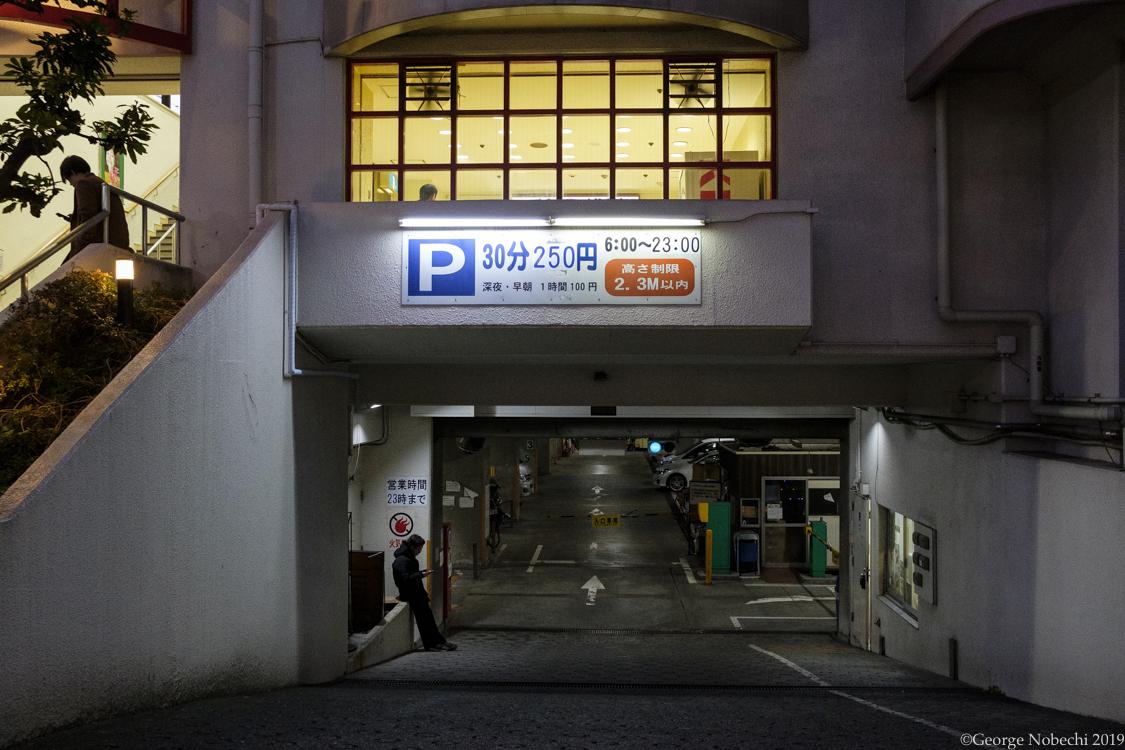 George-Tokyo-0013.jpg