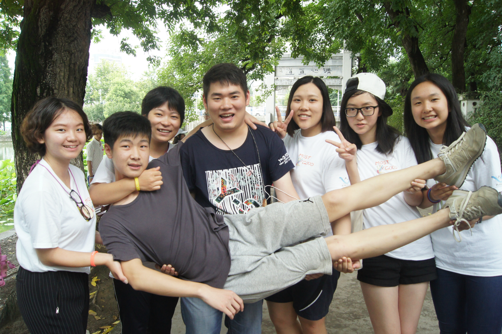 The lovely volunteer group