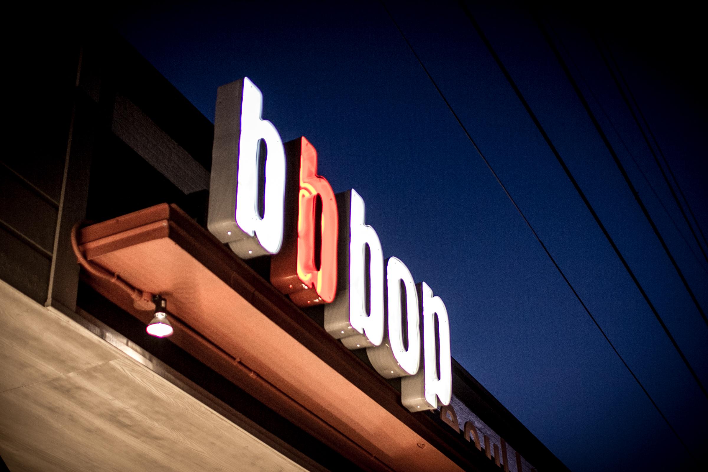 bbbop-oc2-0763.JPG