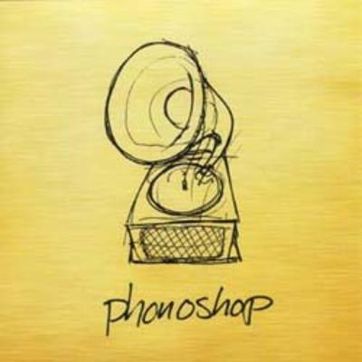 Phonoshop (2001)