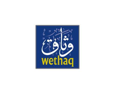 Wethaq.jpg