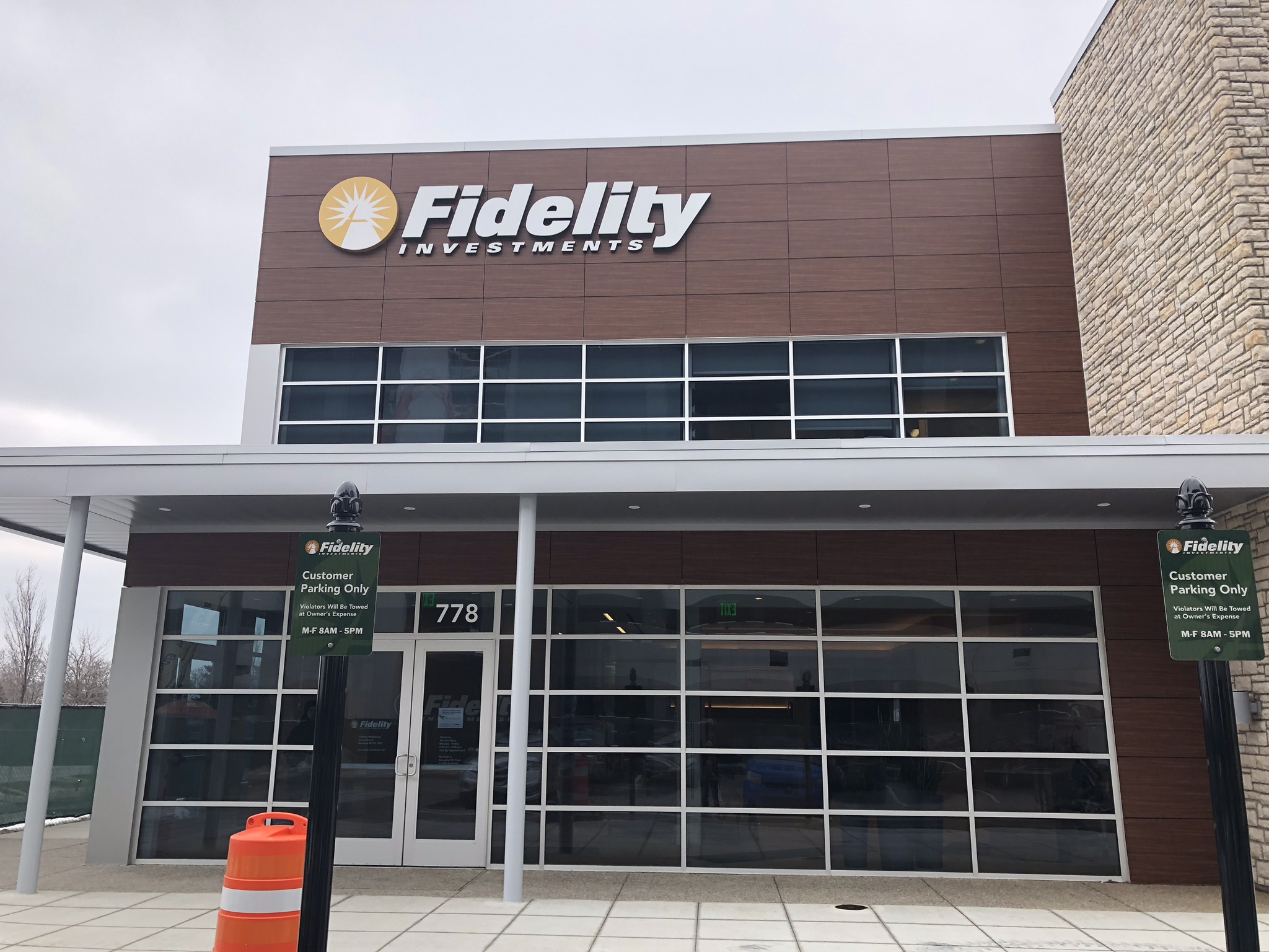 Fidelity Investments - Troy, MI