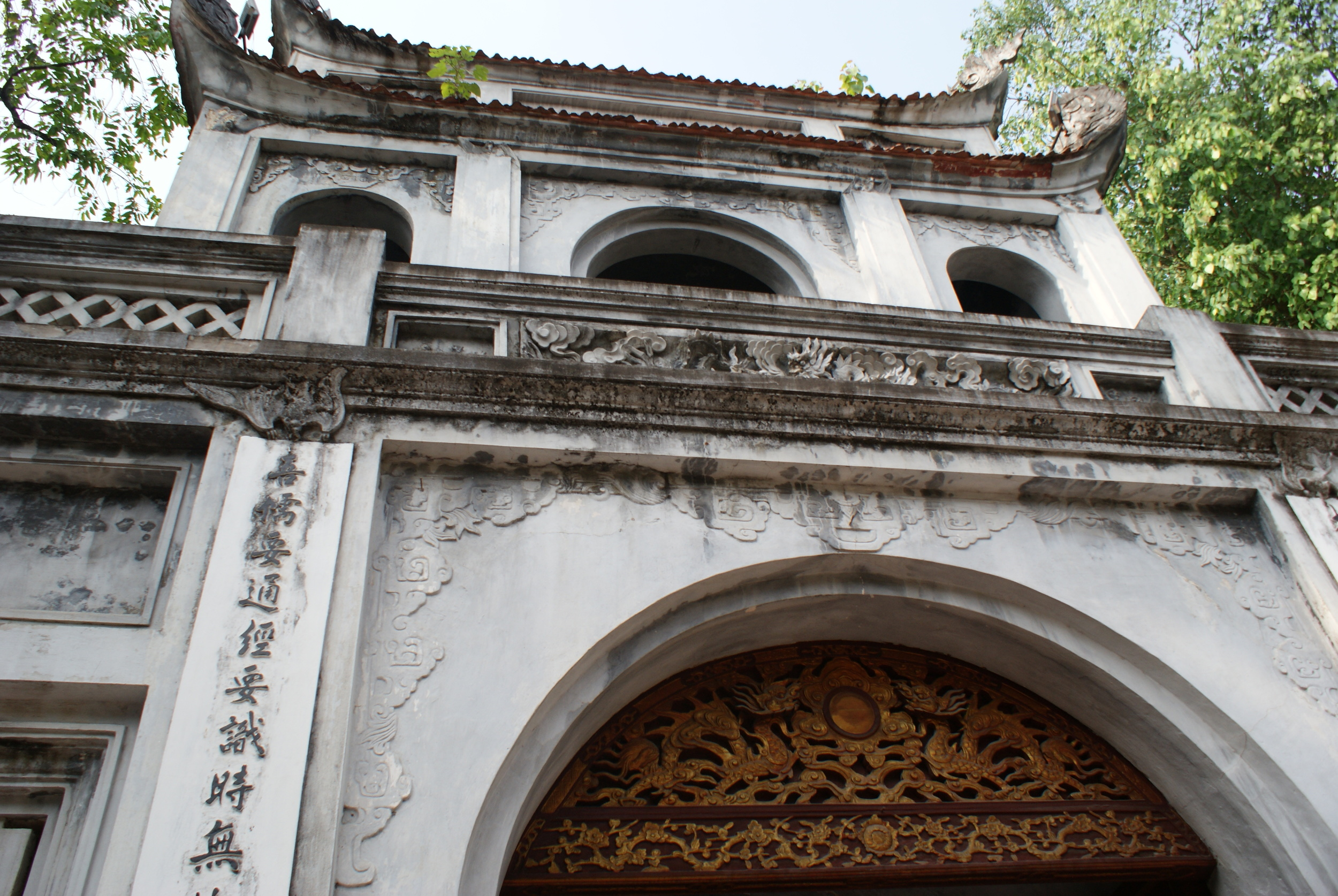 The entrance to the Temple of Literature.