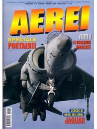 AEREI_VINSON_cover.jpg