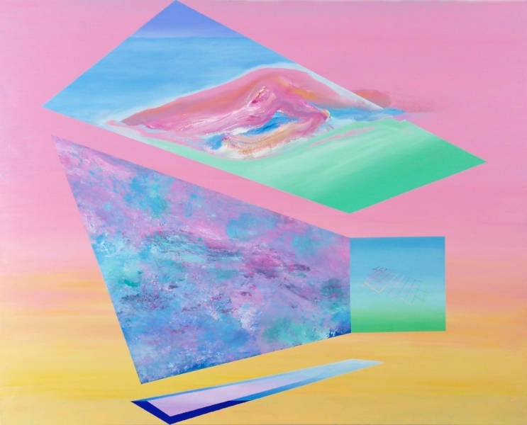 Jung Yun   Pinkscape