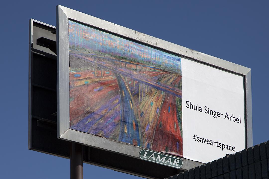 ShulaSingerArbel1-small.jpg