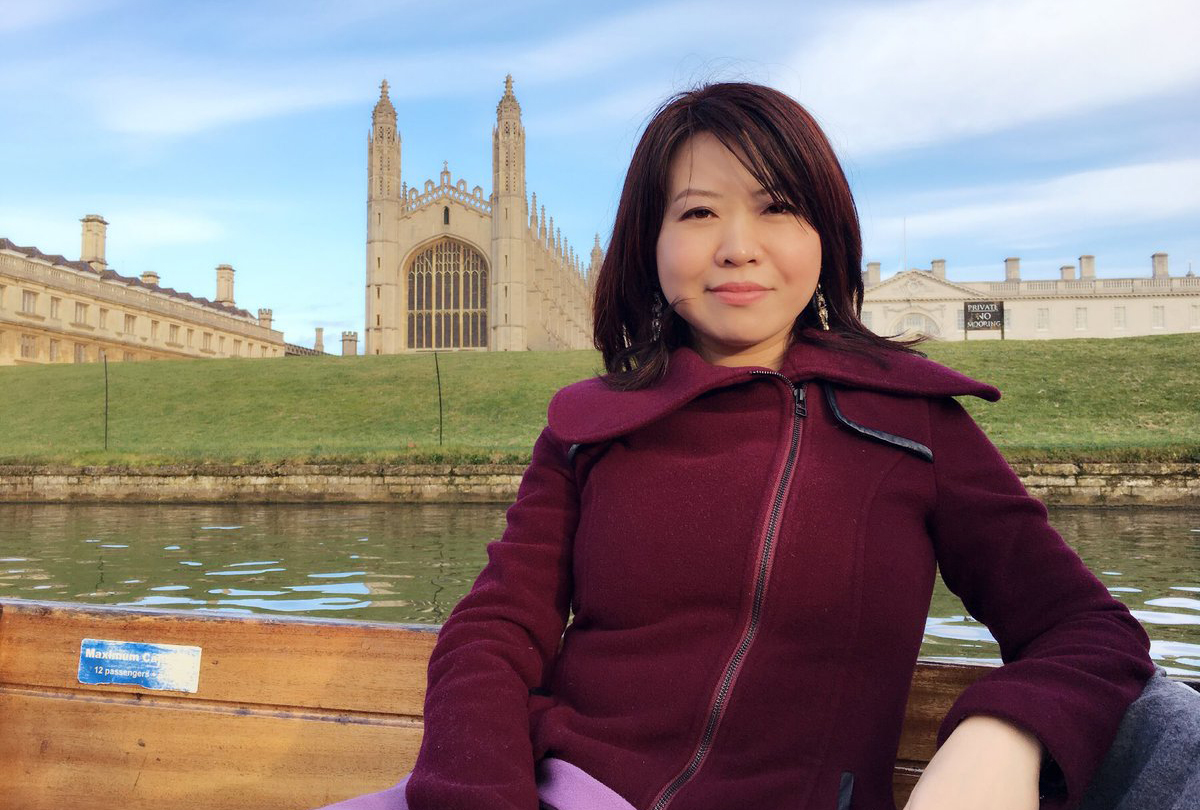 Grace Hui Yang  Grace Hui Yang receives a Faculty Early Career Development (CAREER) Award from the National Science Foundation for her exemplary role as a teacher-scholar and researcher.  Read more .