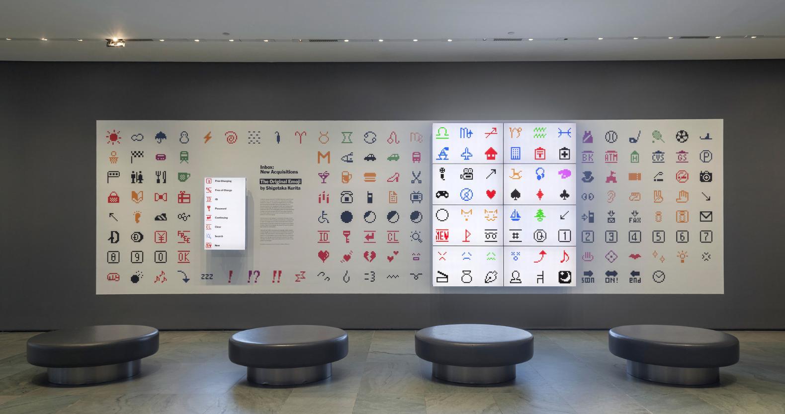 MOMA emoji exhibit