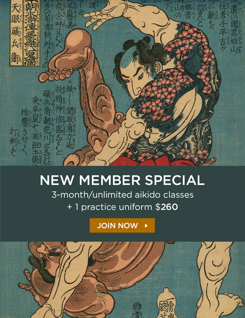 New-Member-Special-Get-Started.jpg