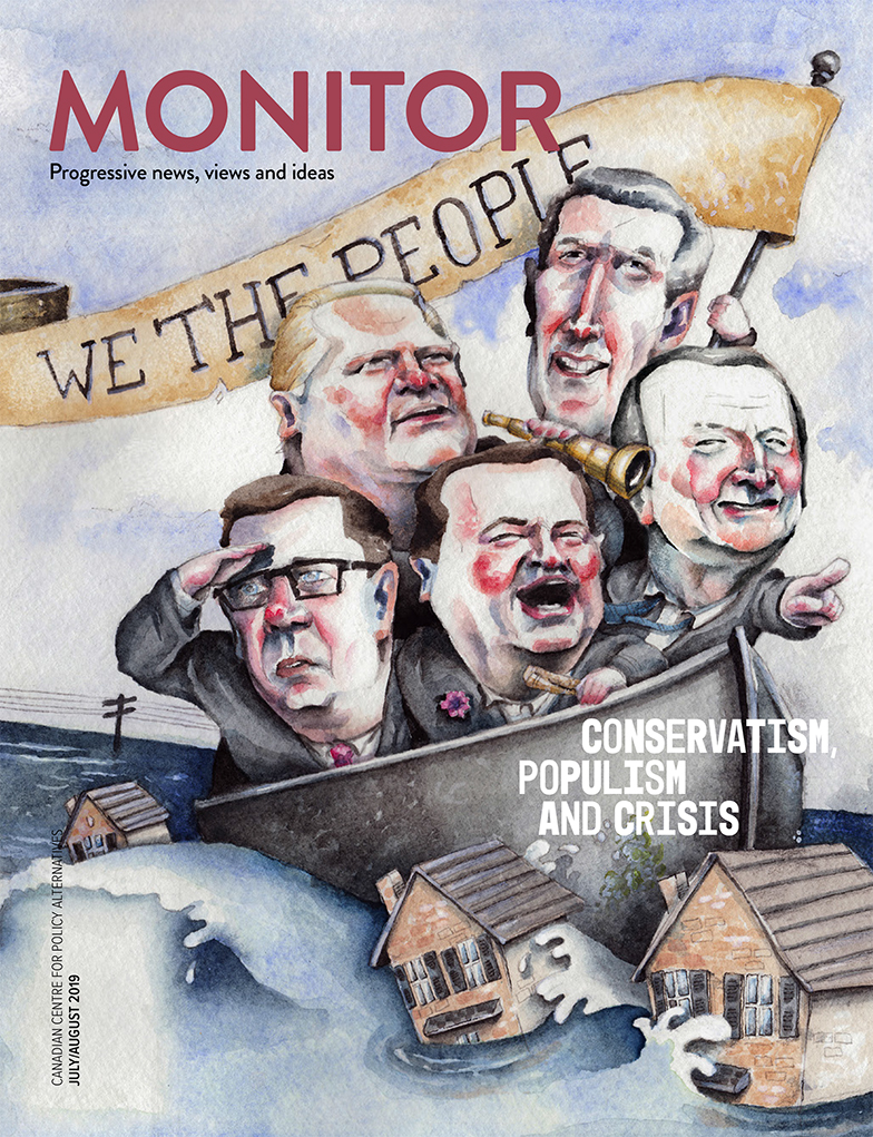 July/August 2019 Cover of The Monitor Magazine.