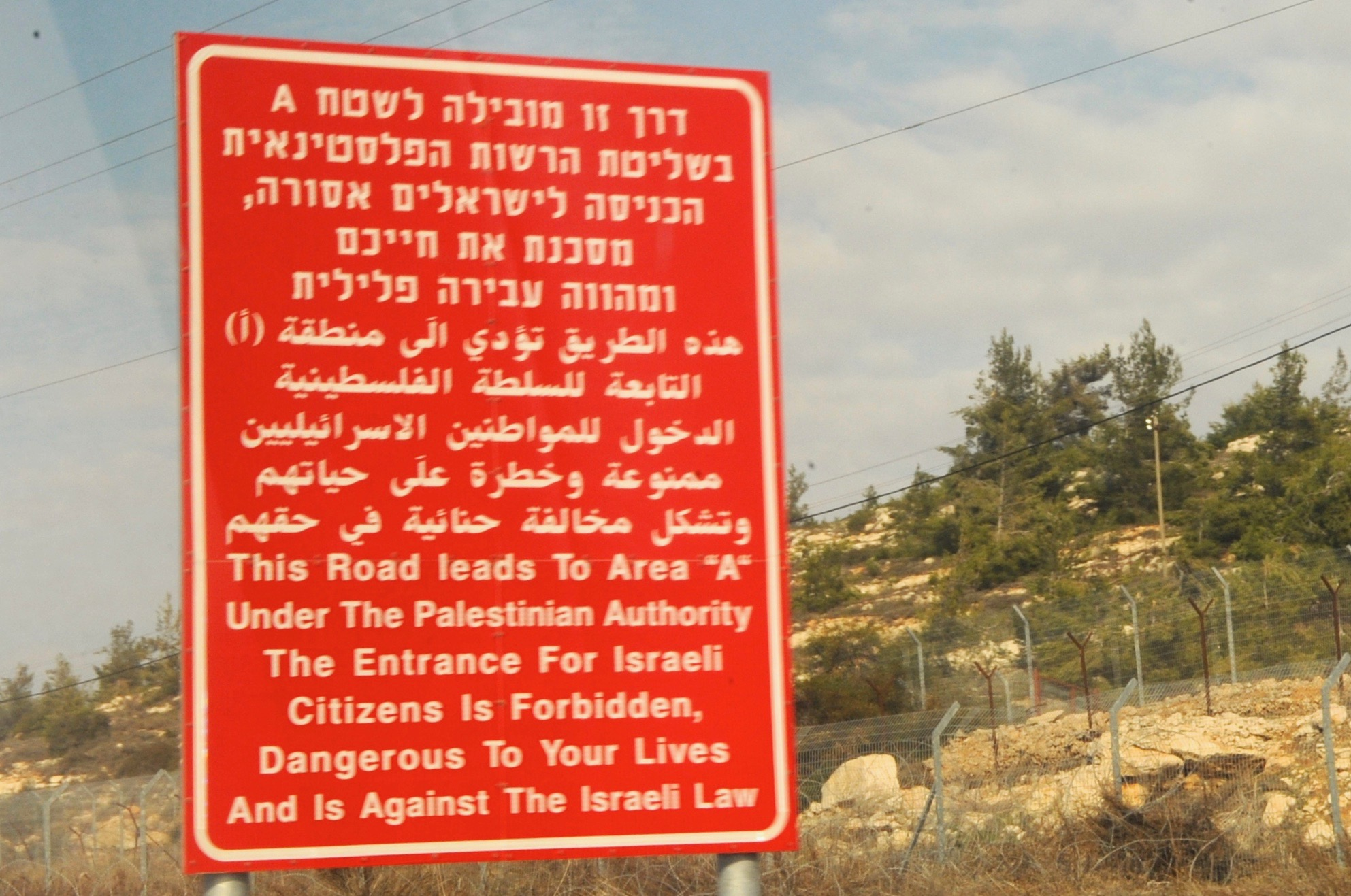 An ominous warning sign at the border of Israel and the West Bank.