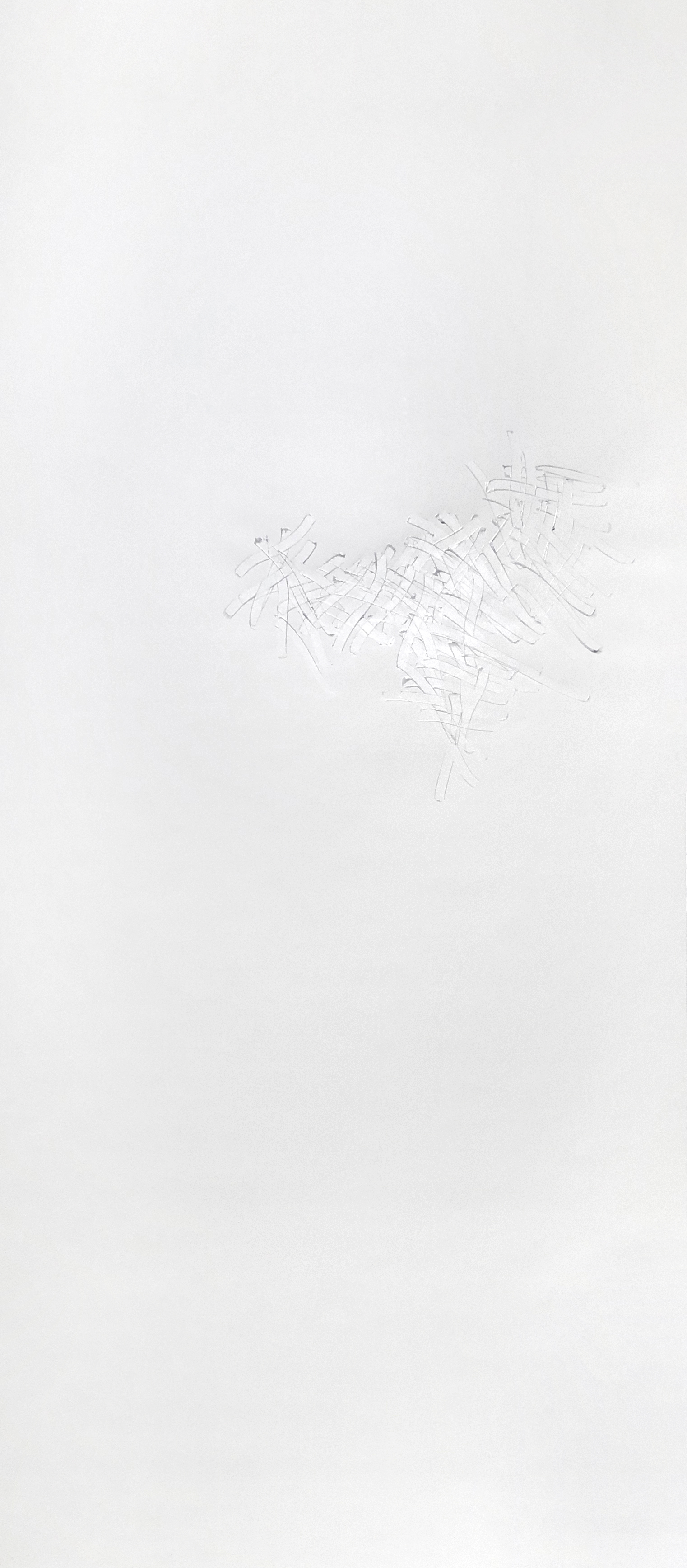 Sharon Louden,  Merge , 2001, Acrylic, gel medium and watercolor on paper. 48 x 21 inches unframed (121.9 x 53.3 cm)