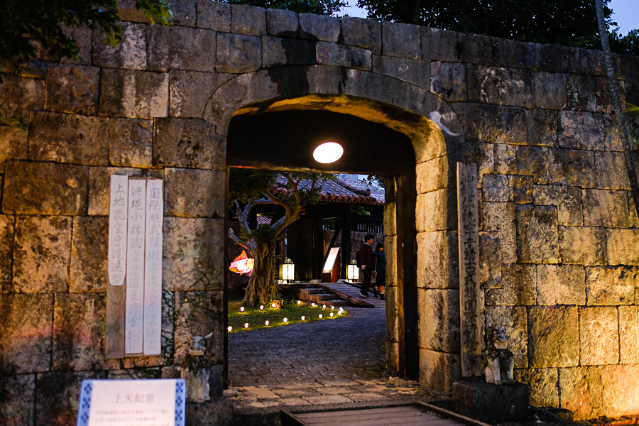 Ryukyans were skilled stone masons - creating intricate curves and arches in their walls and fortifications out of coral rock.