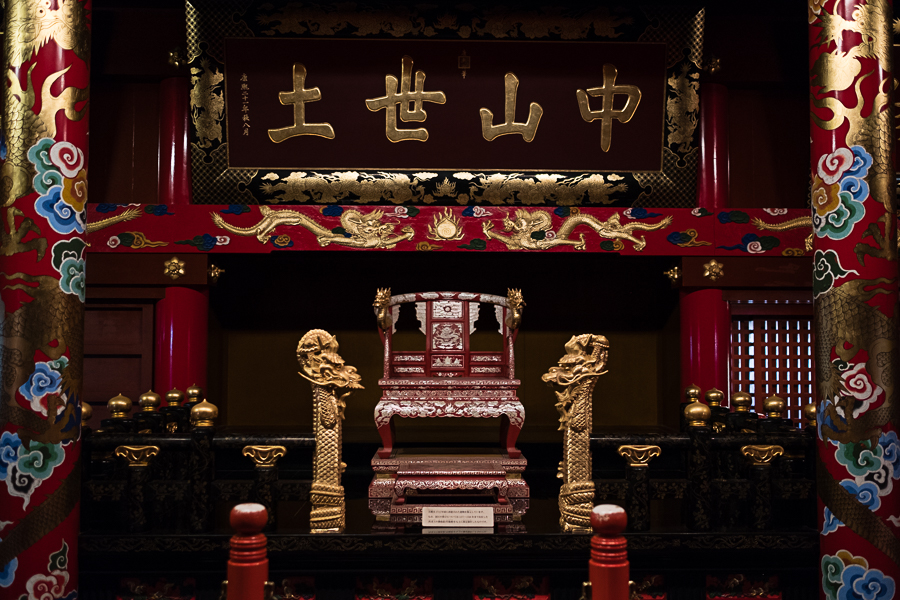 the king's dais on the main floor, for official functions