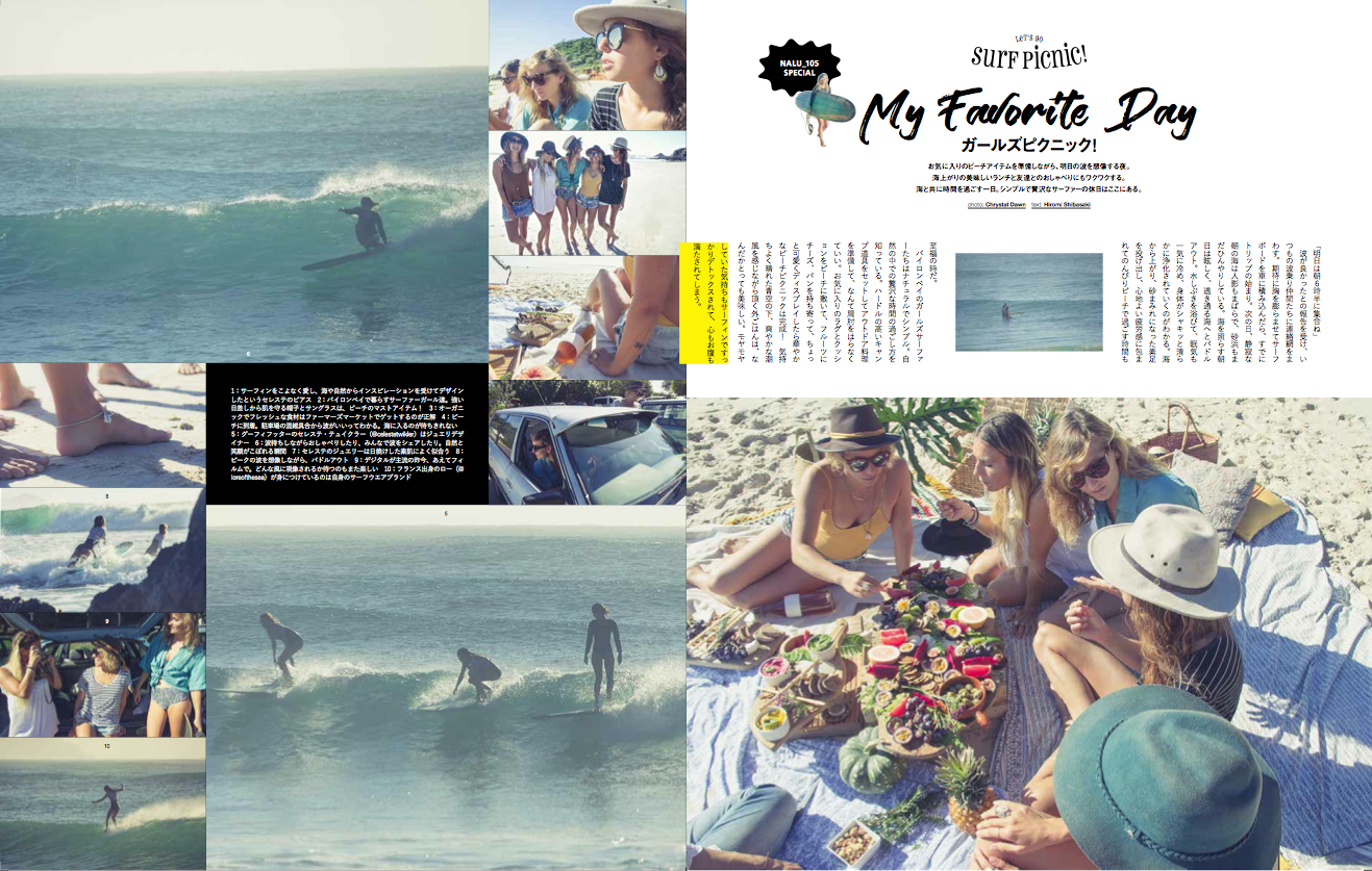 SurfPicnic_ByronBay_ChrystalDawn
