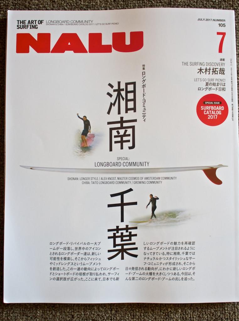 NALU_105Cover_ChrystalDawn.jpg