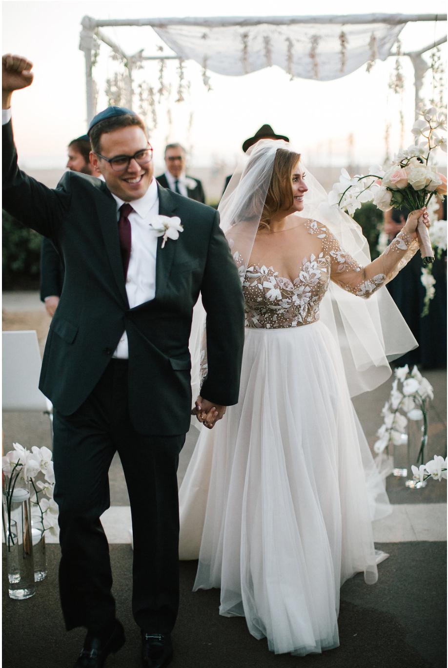 Koryn-Jason-Jewish-Wedding-California-Beaux-Arts-Photographie-Nov-2016-09.png