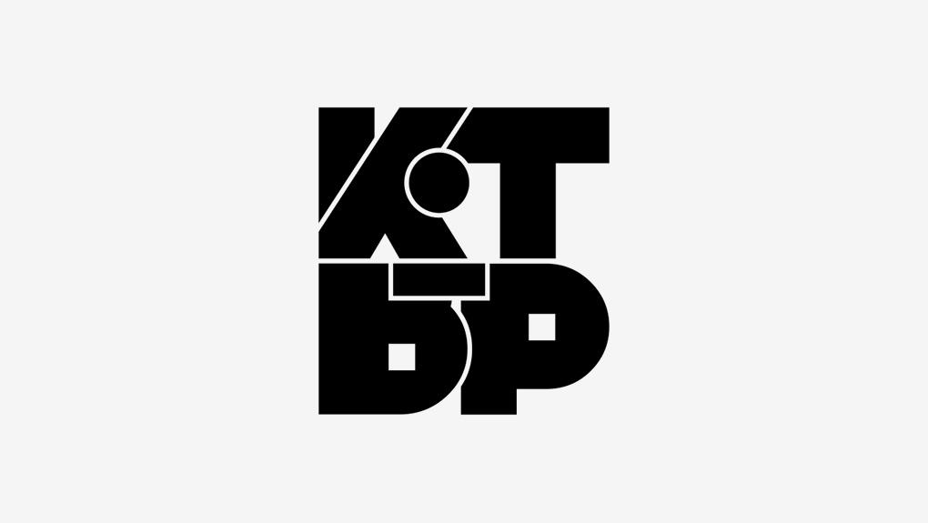 KTBP-LOGO-BW_1_o.jpg