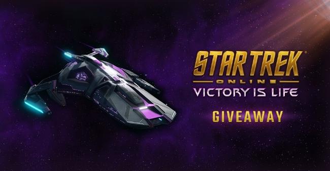 Victory is Life Giveaway (2).jpg