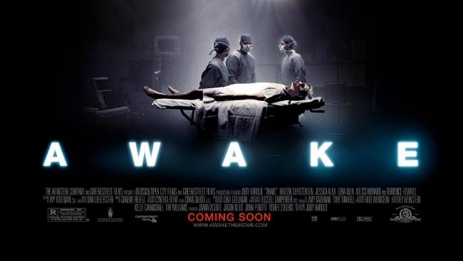 Awake 2007 Banner.jpg