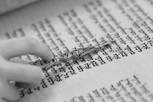 Mitzvah Torah