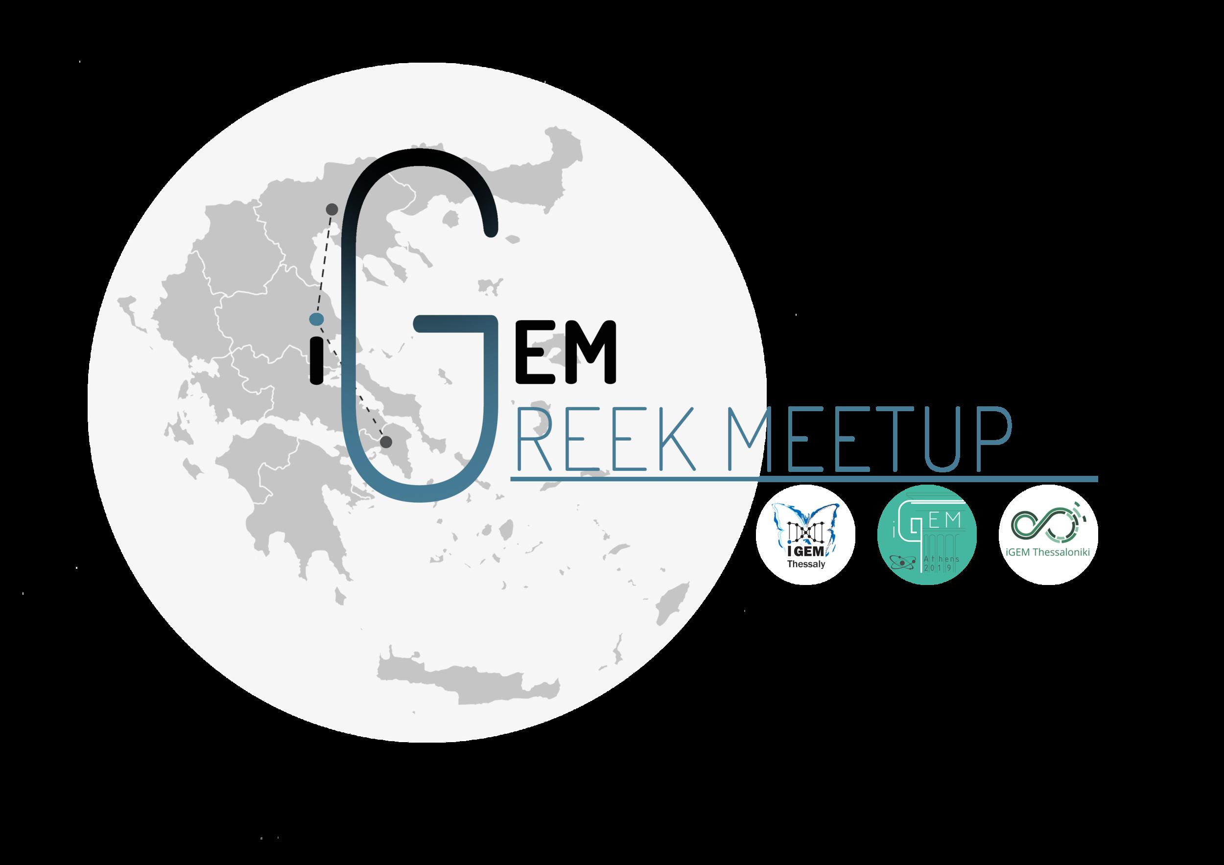 logo meetup xor.png