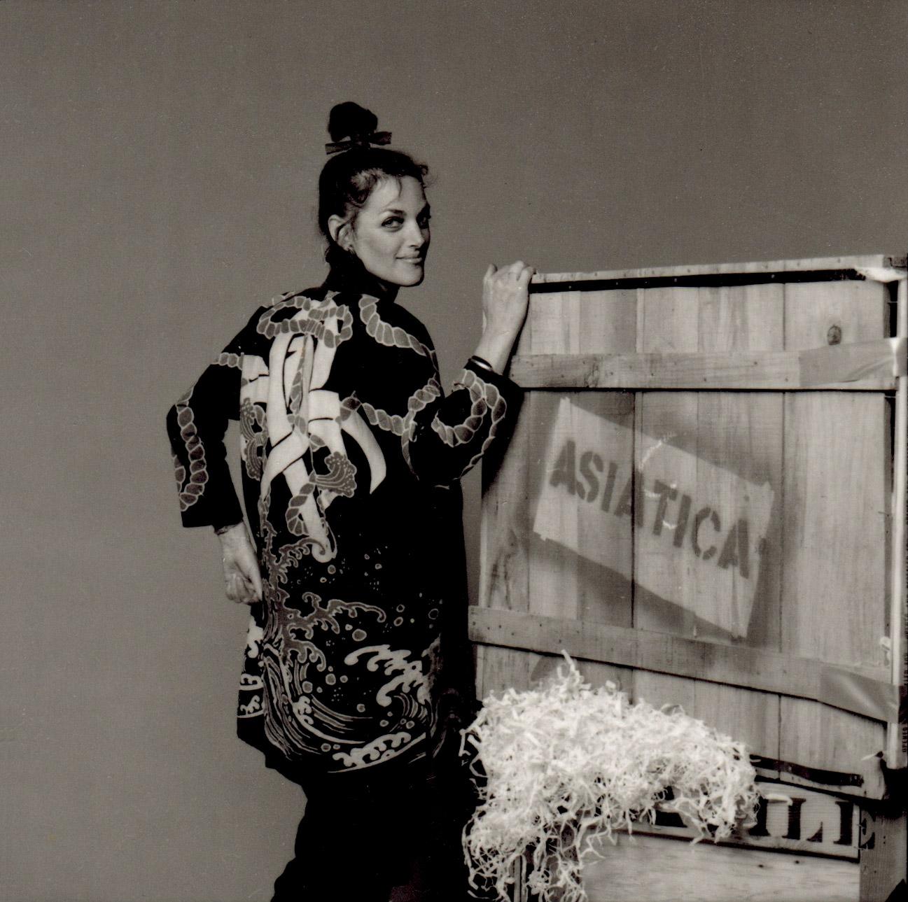Elizabeth Wilson in 1980