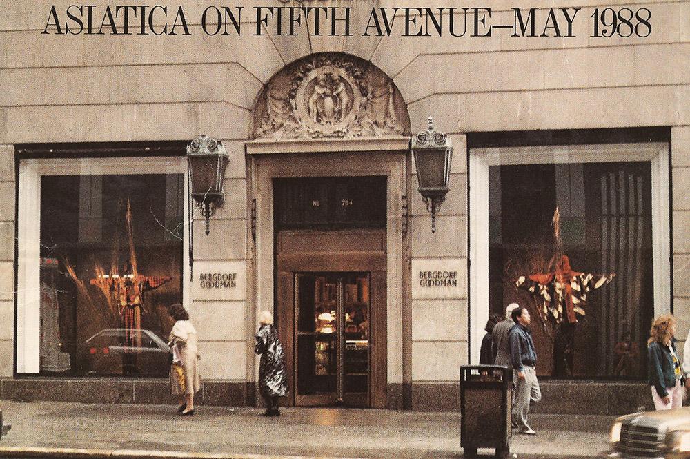 Asiatica windows at Bergdorf Goodman, 1988