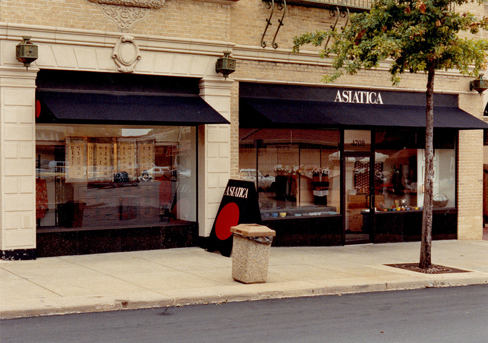 Roger Kraft-designed Asiatica shop on the Country Club Plaza 1990 - 1997