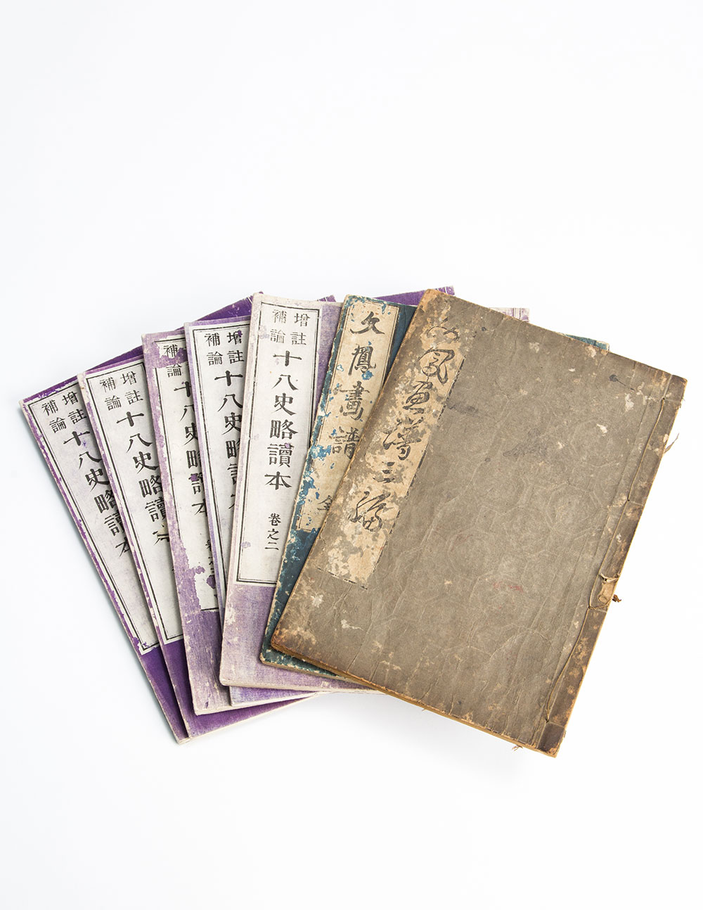 Miscellaneous Old Japanese Books  $45 each