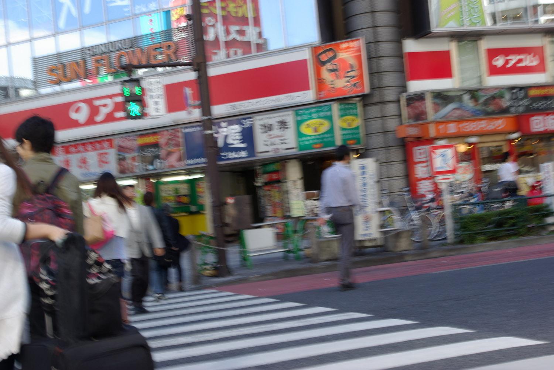 shinjukucrosswalk.jpg