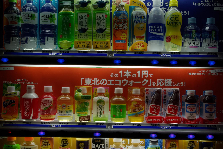 vendingmachine1.jpg